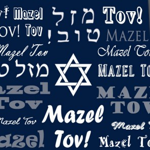 Mazel Tov Allover - Navy Necktie